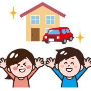 愛知名古屋の空き家管理 活用 駐車場借り上げオプション