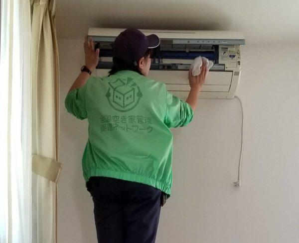 エアコンのフィルター清掃 空き家管理の様子