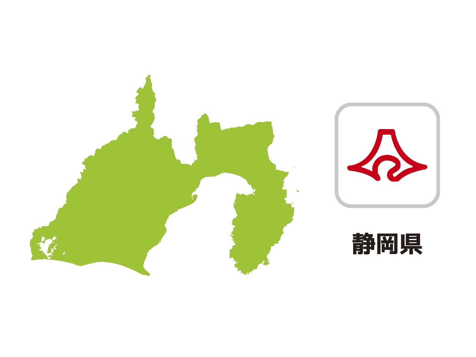 22M-Sizuoka