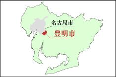 地図 愛知県(豊明市)