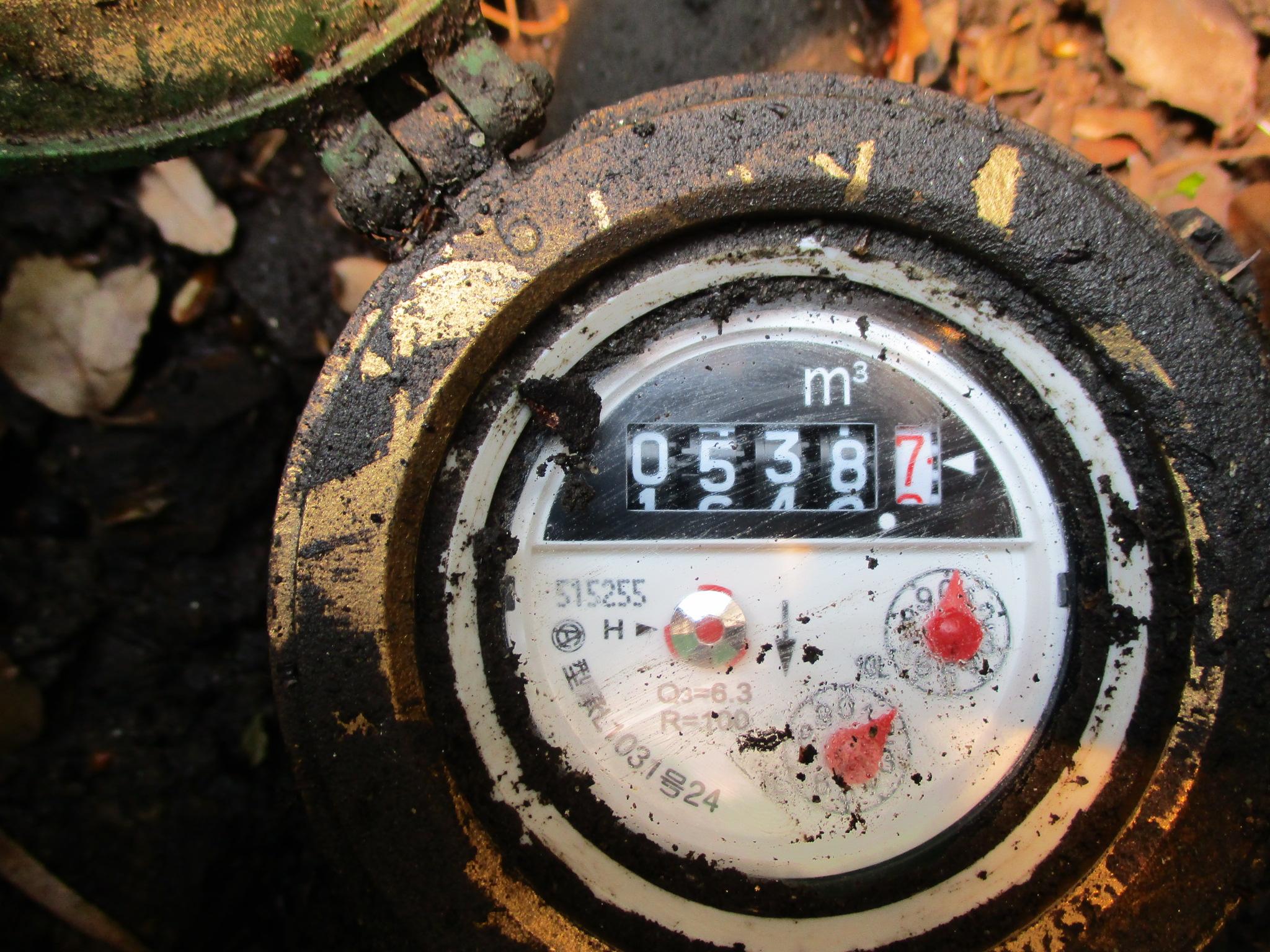 ガス、水道等の検針代行
