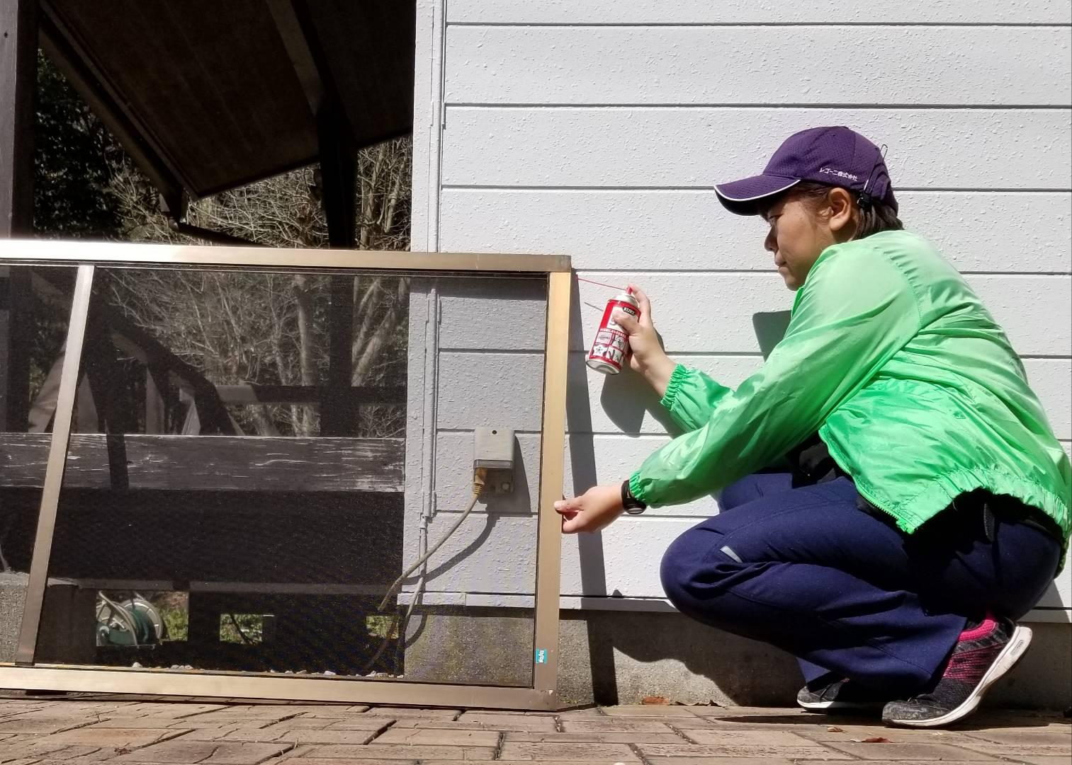 網戸 サッシ 油 空き家管理作業