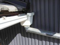 空き家管理の雨樋清掃