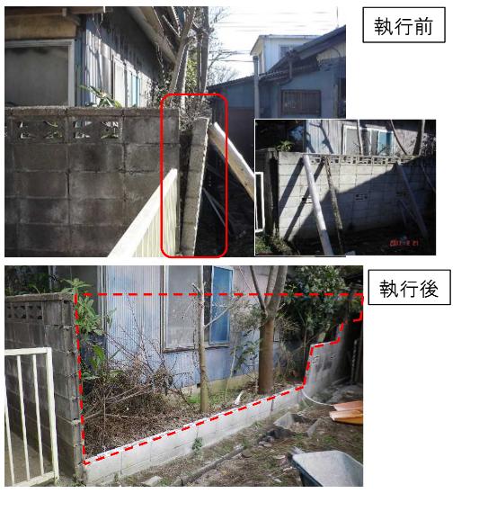 千葉県香取市 事例ブロック塀倒壊