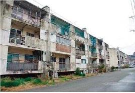 共同住宅地の空き家