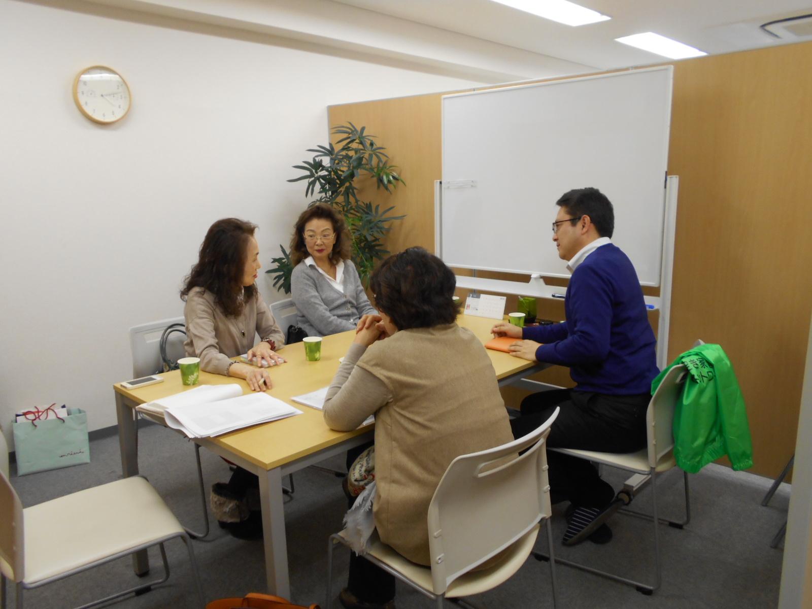 愛知名古屋 空き家管理 ミーティング 会議