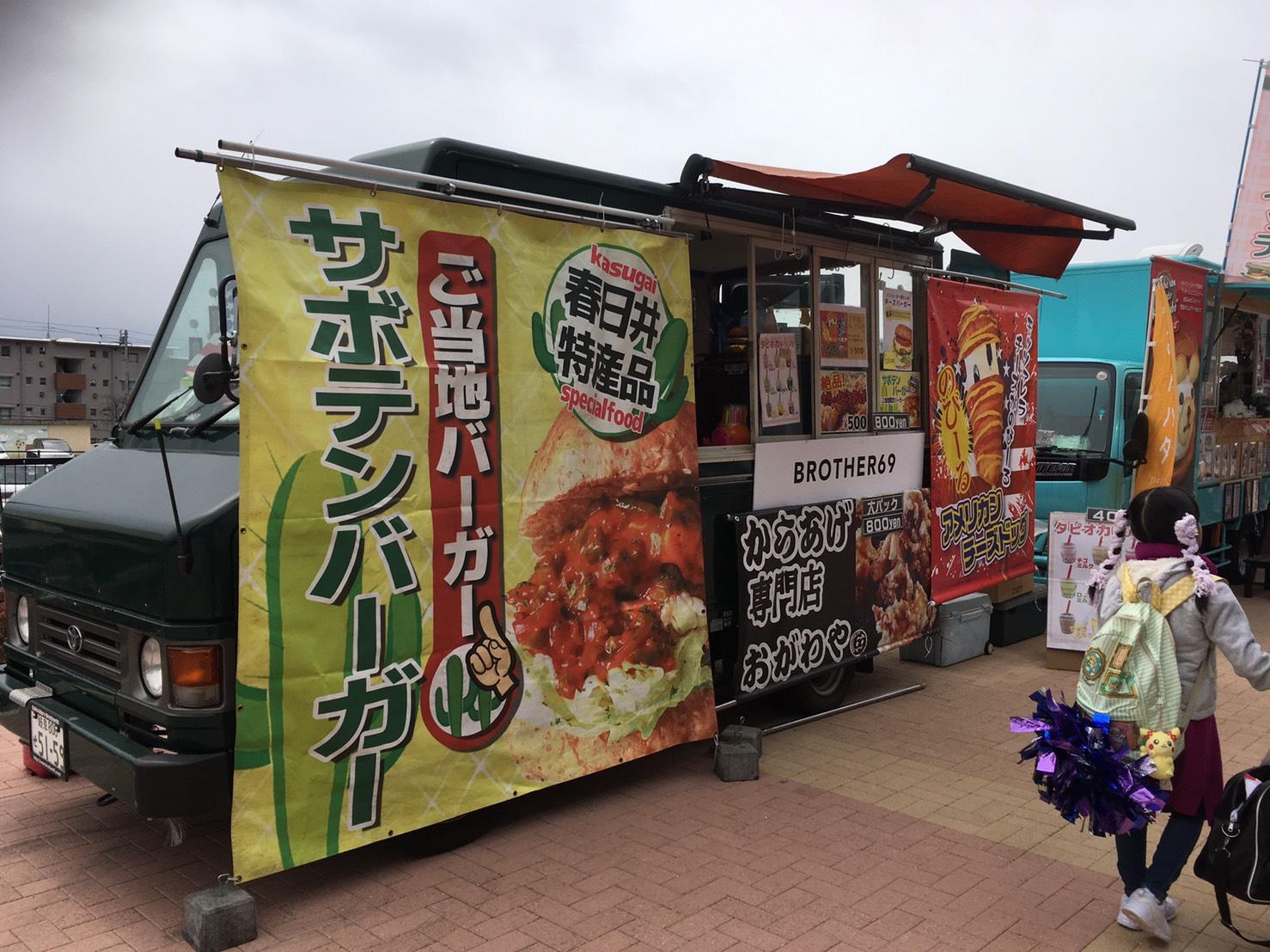 20190318 高蔵寺ニュータウン未来展 (2)