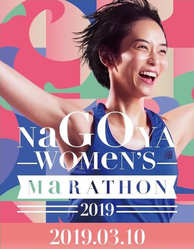 womens-marathon-nagoya2019-p02